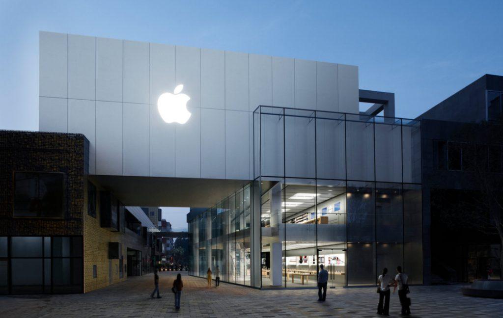 apple store front beijing